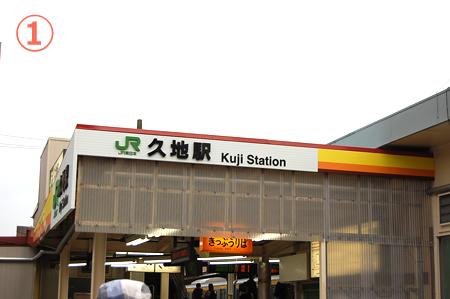 教室の場所①南武線「久地駅」までお越し下さい