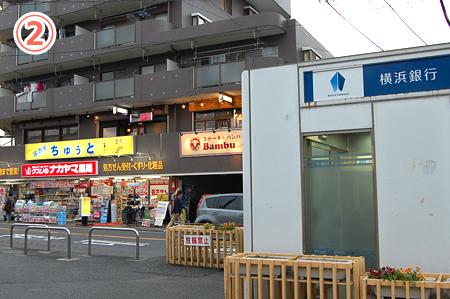 教室の場所②改札を出て左を見ると青い看板「横浜銀行ATM」、赤い看板「ナカヤマ薬局」、黄色い看板「ちゅうと」が見えるので、ナカヤマ薬局方向にお進みください