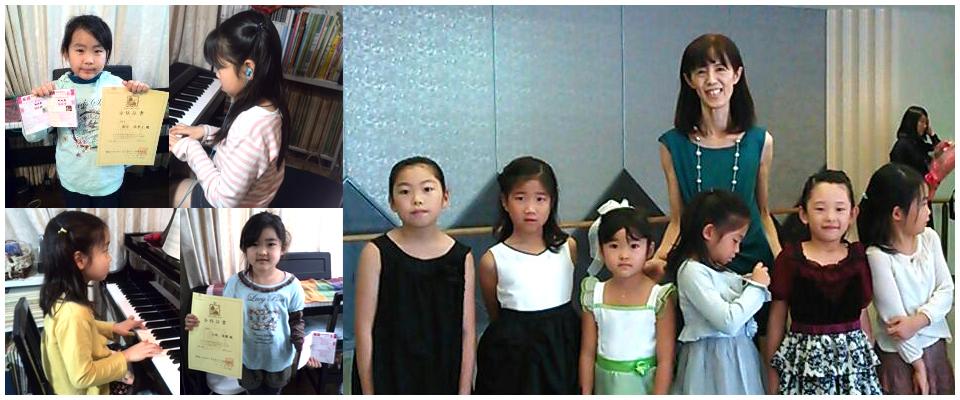 武蔵小杉ピアノ教室