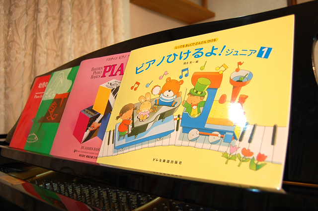 ピアノ教材導入期