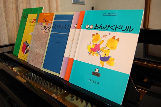 ピアノ教材ブルグミューラー程度